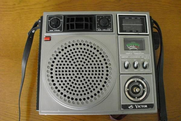 Victor-f-240