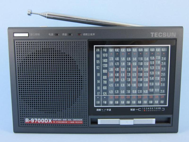 Tecsun R-9700DX